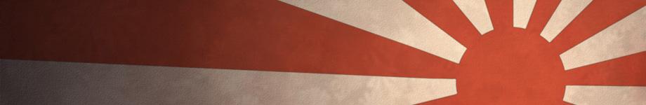 Il taccuino di Armando Leotta Rotating Header Image