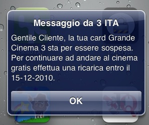 sms su iPad