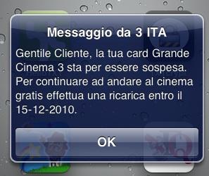 sms su iPad